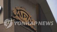 札幌亚冬会组委会为韩国代表团更换入住酒店
