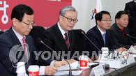 详讯:韩新世界党更名为自由韩国党