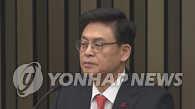 韩新世界党今正式更名为自由韩国党