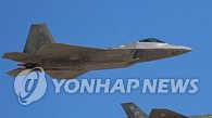 韩美就美战略武器参加联合军演达成一致