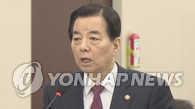 韩国防部:争取年内完成萨德部署