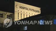 马来医院15日将对金正男进行尸检