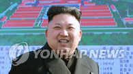 韩国防部报告称确信金正男系遭朝鲜暗杀