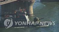 消息:6名朝鲜军人持枪进入中国境内下落不明