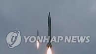 朝鲜今晨发射飞行物 疑似洲际导弹