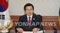 韩代总统主持国安会议谴责朝鲜射弹