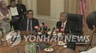 朝鲜禁止在朝马来西亚公民出境