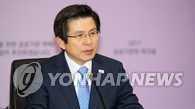 韩代总统与外长防长通话要求加强戒备态势