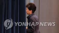 朴槿惠今处青瓦台官邸暂不回私邸