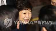 朴槿惠就遭弹劾表态 称未尽到职责向国民道歉