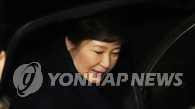 """韩检方启动对""""平民""""朴槿惠的调查 传讯时间引关注"""