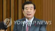 韩青瓦台幕僚长及首席秘书全体提交辞呈