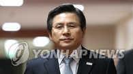 韩代总统宣布不参选总统 大选5月9日举行