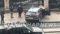 伦敦恐袭中5名韩国人受伤 外交部启动应急机制