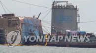 韩沉船打捞进展:开始向半潜船方向移动