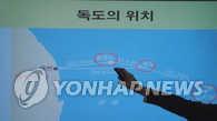 韩政府谴责日本历史教材审定结果要求立即纠正