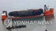 韩沉船打捞进展:世越号30日左右被运至木浦港