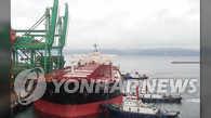 失联韩货船2名菲籍船员获救 22人下落不明