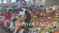 韩3月CPI同比上涨2.2%