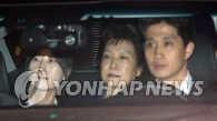 韩检方第四次狱中讯问朴槿惠