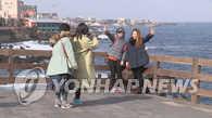 报告:韩国旅游业竞争力升至全球第19位