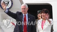 美国副总统彭斯访韩 明将会晤韩代总统