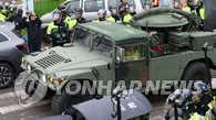 驻韩美军部署萨德部分组件 系统或下月正式启动