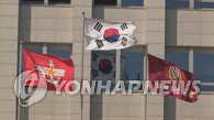 韩军重申萨德经费由美军承担