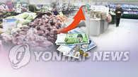 韩4月CPI同比上涨1.9%