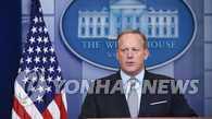 美国白宫祝贺文在寅当选:望加强韩美同盟