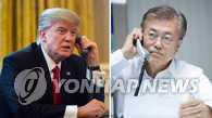 文在寅当选后与特朗普首次通话 商定尽早举行首脑会谈