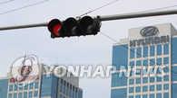 韩政府勒令现代起亚召回24万辆问题车