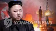 """朝鲜称成功试射新型地对地中远程""""火箭"""""""
