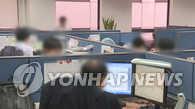 统计:韩超两成就业者每周工作逾54小时
