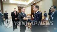 韩美商定6月底在华盛顿举行首脑会谈