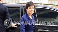 朴槿惠受贿案明日首次公审