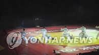 朝鲜跆拳道示范团有望十年首访韩