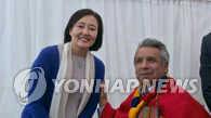 韩总统特使:厄瓜多尔总统邀文在寅访厄