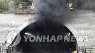 韩外交部对威海校车事故真相表示震惊