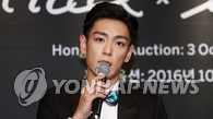 BIGBANG成员T.O.P就涉毒发文道歉