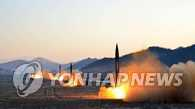 朝鲜试射多枚地对舰巡航导弹