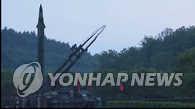 朝媒称朝试射新型地对舰巡航导弹