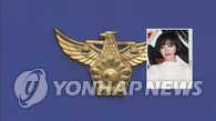 BEG佳仁自曝遭劝毒两天后受警方调查