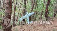 韩军:疑似朝军无人机拍图侦查萨德部署地