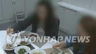 调查:六成韩国成人日食两餐 四成常回家吃晚饭