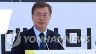 韩朝发电能力差距拉大至14倍再创新高 - 11