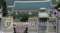 韩总统府前方道路半世纪宵禁解除