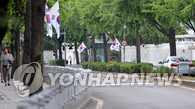 韩总统府前方道路今全面开放