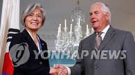 韩美外长会晤为首脑会谈做最终协调