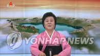 朝鲜宣布成功发射火星-14型洲际导弹